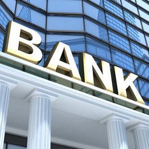 Банки Анучино