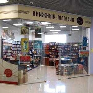 Книжные магазины Анучино