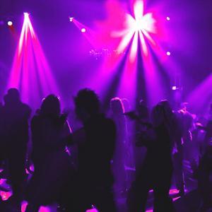 Ночные клубы Анучино