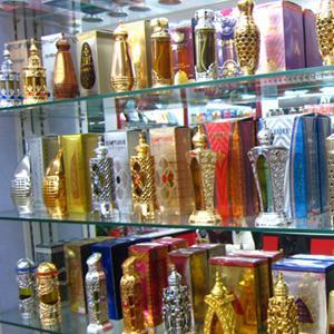 Парфюмерные магазины Анучино