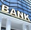 Банки в Анучино
