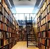 Библиотеки в Анучино