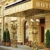 Гостиницы в Анучино