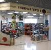 Книжные магазины в Анучино