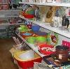 Магазины хозтоваров в Анучино