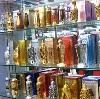 Парфюмерные магазины в Анучино