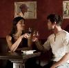 Рестораны, кафе, бары в Анучино
