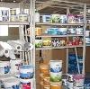 Строительные магазины в Анучино