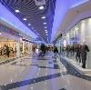 Торговые центры в Анучино