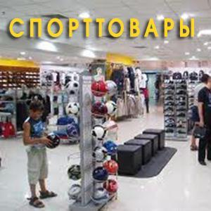 Спортивные магазины Анучино